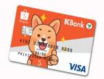 บัตรเดบิตช้อปปี้กสิกรไทย (K-Shopee Debit Card) ภาพที่ 2/3