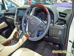 Toyota Alphard 2.5 Hybrid โตโยต้า อัลฟาร์ด ปี 2015 ภาพที่ 14/20