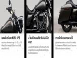 Harley-Davidson Touring Road King Special MY20 ฮาร์ลีย์-เดวิดสัน ทัวริ่ง ปี 2020 ภาพที่ 17/17