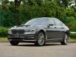 BMW Series 7 740Le xDrive Pure Excellence บีเอ็มดับเบิลยู ซีรีส์7 ปี 2017 ภาพที่ 1/7