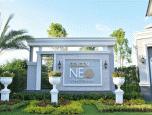 โกลเด้น นีโอ โคราช-เทอร์มินอล (Golden Neo Korat-Terminal) ภาพที่ 01/20