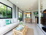 คาซ่า วิลล์ วงแหวน - จตุโชติ (Casa Ville Wongwaen - Chatuchot) ภาพที่ 13/13