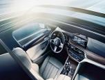 BMW Series 5 530i Touring M Sport บีเอ็มดับเบิลยู ซีรีส์5 ปี 2018 ภาพที่ 13/16