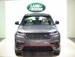 Land Rover Range Rover Velar HSE แลนด์โรเวอร์ ปี 2017 ภาพที่ 02/20