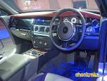 Rolls-Royce Wraith Standard โรลส์-รอยซ์ เรธ ปี 2013 ภาพที่ 19/20