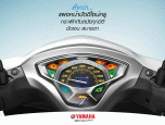 Yamaha FINN max /electric start ยามาฮ่า ฟิน ปี 2019 ภาพที่ 2/6