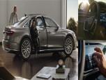 Audi A8 L 55 TFSI quattro Premium ออดี้ เอ8 ปี 2018 ภาพที่ 12/12