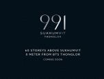 991 ทองหล่อ (991 Thonglor) ภาพที่ 2/2