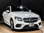 Mercedes-benz E-Class E 200 Coupe AMG Dynamic (MY20) เมอร์เซเดส-เบนซ์ อี-คลาส ปี 2020 ภาพที่ 07/19