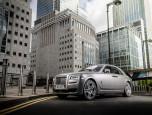 Rolls-Royce Ghost Series II โรลส์-รอยซ์ โกสต์ ปี 2014 ภาพที่ 01/12
