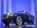 Rolls-Royce Wraith Standard โรลส์-รอยซ์ เรธ ปี 2013 ภาพที่ 14/20
