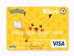 บัตรเดบิตโปเกมอนกสิกรไทย (บัตรเดบิตลายพิเศษ) ภาพที่ 1/5