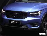 Volvo XC40 T4 Momentum วอลโว่ XC40 ปี 2018 ภาพที่ 01/20