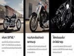 Harley-Davidson Softail Fat Boy 114 MY20 ฮาร์ลีย์-เดวิดสัน ซอฟเทล ปี 2020 ภาพที่ 15/15