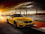 BMW M4 Convertible Edition 30 Years บีเอ็มดับเบิลยู เอ็ม 4 ปี 2018 ภาพที่ 07/12