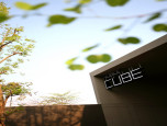 โนเบิล คิวบ์ พัฒนาการ (Noble Cube Pattanakarn) ภาพที่ 01/14