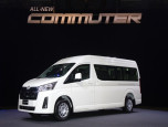 Toyota Commuter 2.8 MT โตโยต้า คอมมิวเตอร์ ปี 2019 ภาพที่ 01/20