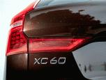 Volvo XC60 D4 AWD Momentum วอลโว่ เอ็กซ์ซี60 ปี 2017 ภาพที่ 05/12