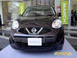 Nissan March E CVT นิสสัน มาร์ช ปี 2013 ภาพที่ 15/20