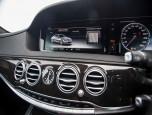 Mercedes-benz Maybach s500 Exclusive เมอร์เซเดส-เบนซ์ เอส 500 ปี 2016 ภาพที่ 11/20