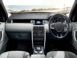 Land Rover Discovery Sport 2.2L SD4 Diesel HSE Luxury แลนด์โรเวอร์ ดีสคัฟเวอรรี่ ปี 2015 ภาพที่ 05/20