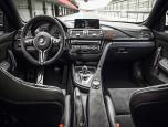 BMW M4 GTS บีเอ็มดับเบิลยู เอ็ม 4 ปี 2016 ภาพที่ 09/12