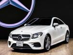 Mercedes-benz E-Class E 200 Coupe AMG Dynamic (MY20) เมอร์เซเดส-เบนซ์ อี-คลาส ปี 2020 ภาพที่ 01/19