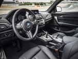 BMW M2 Coupe บีเอ็มดับเบิลยู เอ็ม2 ปี 2016 ภาพที่ 07/20