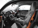 Audi R8 Coupe V10 ออดี้ ปี 2017 ภาพที่ 10/18
