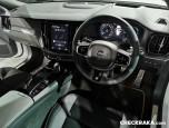 Volvo S60 T8 Twin Engine AWD R-DESIGN วอลโว่ เอส60 ปี 2020 ภาพที่ 16/20