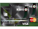 บัตรเครดิตวีซ่า/ มาสเตอร์การ์ด แพลทินัม กสิกรไทย บัตรเครดิตมาสเตอร์การ์ด แพลทินัม กสิกรไทย : ภาพที่ 2/2