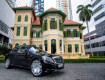 Mercedes-benz Maybach s500 Exclusive เมอร์เซเดส-เบนซ์ เอส 500 ปี 2016 ภาพที่ 01/20