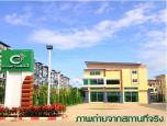 กรีน พลัส มอลล์ 3 (Green Plus Mall 3) ภาพที่ 2/6