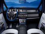 Rolls-Royce Phantom Drophead Coupe Waterspeed Collection โรลส์-รอยซ์ ปี 2015 ภาพที่ 3/8