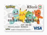 บัตรเดบิตโปเกมอนกสิกรไทย (บัตรเดบิตลายพิเศษ) ภาพที่ 2/5
