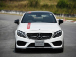 Mercedes-benz AMG C 43 4MATIC Coupe CKD เมอร์เซเดส-เบนซ์ เอเอ็มจี ปี 2018 ภาพที่ 03/20