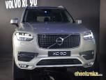 Volvo XC90 D5 AWD Momentum วอลโว่ เอ็กซ์ซี 90 ปี 2020 ภาพที่ 06/20
