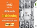 เดอะ คอนเนค รามอินทรา - มีนบุรี 2 (The Connect Ramintra - Minburi 2) ภาพที่ 10/10