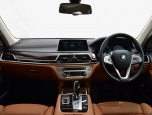 BMW Series 7 740Le xDrive M Sport บีเอ็มดับเบิลยู ซีรีส์7 ปี 2017 ภาพที่ 05/13