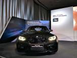 BMW M2 Edition Black Shadow บีเอ็มดับเบิลยู เอ็ม2 ปี 2018 ภาพที่ 5/5