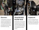 Harley-Davidson Sportster SUPERLOW MY20 ฮาร์ลีย์-เดวิดสัน สปอร์ตสเตอร์ ปี 2020 ภาพที่ 13/13