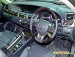 Lexus GS 300h Premium เลกซัส จีเอส250 ปี 2015 ภาพที่ 13/18