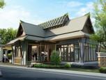 คิวเฮ้าส์ วิลล่า นครพิงค์ (Q House Villa Nakorn Ping) ภาพที่ 1/6