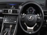 Lexus IS 200t F Sport เลกซัส ไอเอส ปี 2017 ภาพที่ 08/14