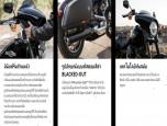 Harley-Davidson Softail Sport Glide MY20 ฮาร์ลีย์-เดวิดสัน ซอฟเทล ปี 2020 ภาพที่ 15/15