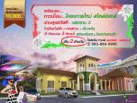 โกลเด้น ทาวน์ สุขสวัสดิ์ - พระราม 2 (Golden Town Suksawas - Rama 2) ภาพที่ 1/1