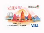 บัตรเดบิตประจำจังหวัดกสิกรไทย (K-Provinces Debit Card) ภาพที่ 5/8