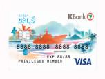 บัตรเดบิตประจำจังหวัดกสิกรไทย (K-Provinces Debit Card) ภาพที่ 1/8