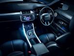Land Rover Range Rover Evoque 2.0 Ingenium Diesel HSE แลนด์โรเวอร์ เรนจ์โรเวอร์อีโวค ปี 2015 ภาพที่ 07/20