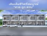 โครงการดารียา ตะพง @ระยอง (Dareeya Taphong @Rayong) ภาพที่ 2/2